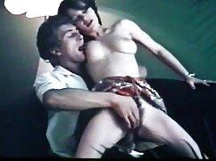 Pornó 70-es évek